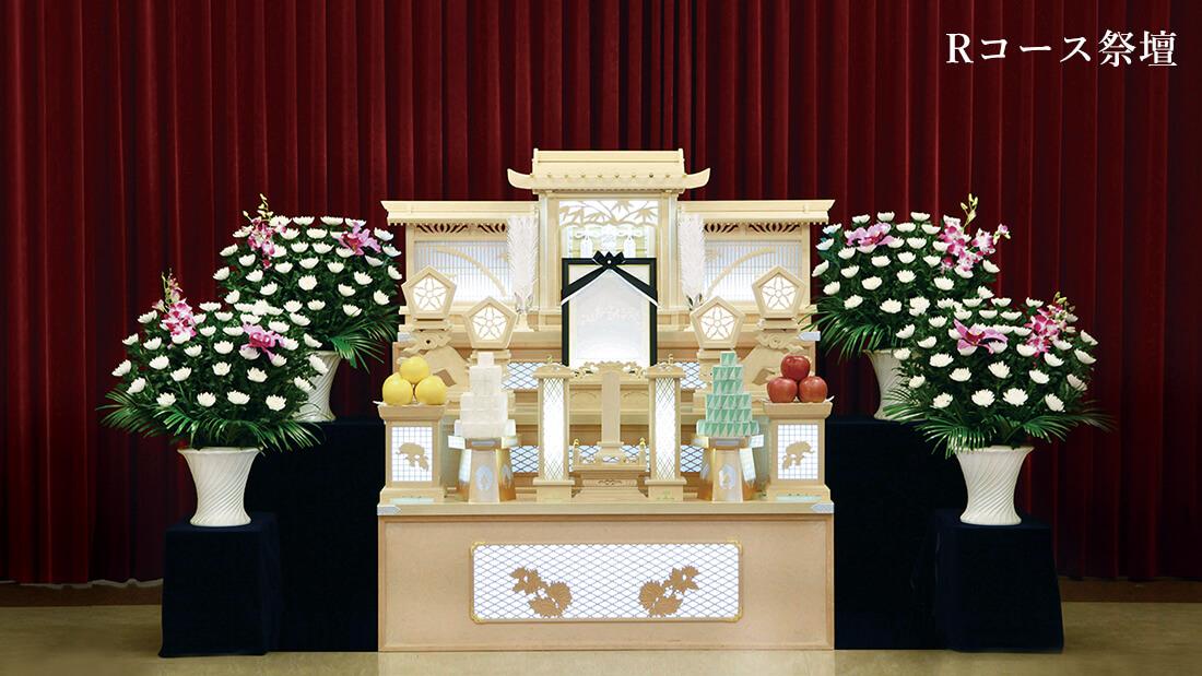Rコース祭壇