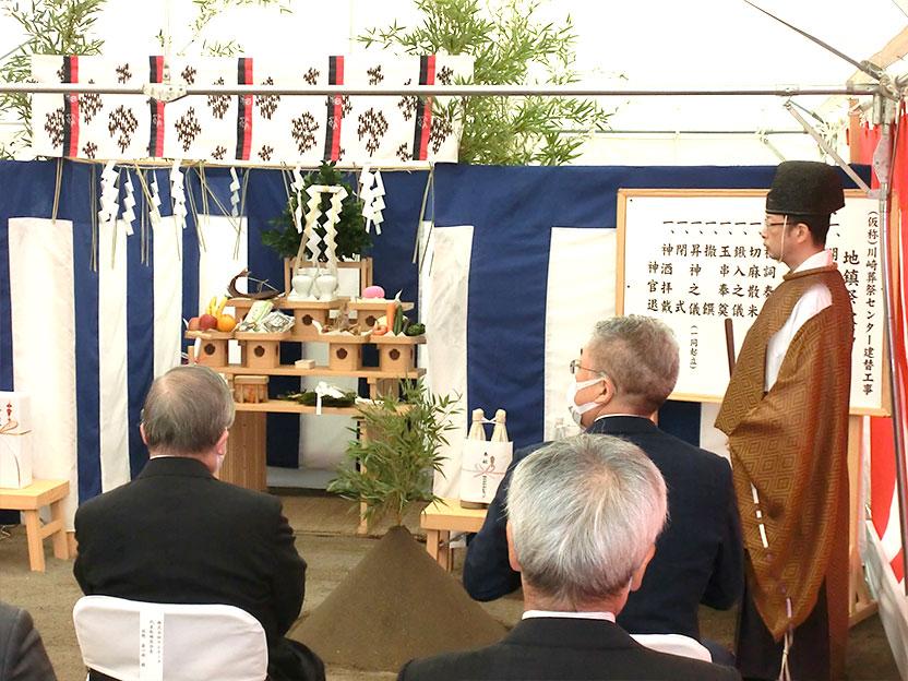 弊社の川崎葬祭センター建替に伴いまして地鎮祭を執り行いました。